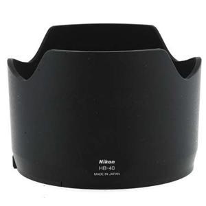 Nikon HB-40 Lens Hood