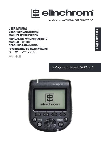 Elinchrom Skyport Transmitter Pro User Manual